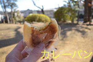 4A736BAC D111 459F A35F AE49A9CD6891 300x200 - 世田谷のパン@豪徳寺