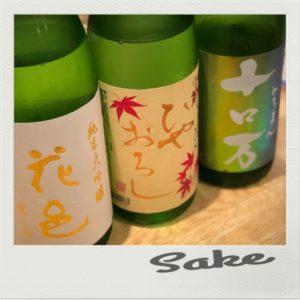 4D154A32 24A0 41A0 919E A484A14B1381 300x300 - 先日の日本酒たち☆