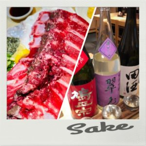 5FE8CB02 3E93 47EF 95EE 676DA13D0045 300x300 - 本マグロの中落ち&日本酒