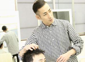 96940967 4223 4CAD B79E 9EE957EE5D15 300x219 - 印象は髪型で変えられる