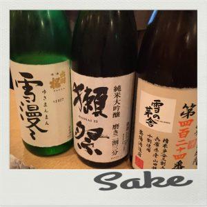 F239DD3F 2970 4CAB 9BC6 E1C320BF0159 300x300 - 日本酒☆三是