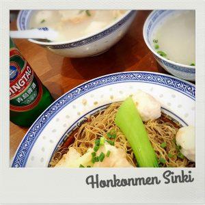 IMG 2370 300x300 - 香港麺 新記☆三宿本店