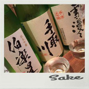 IMG 2556 300x300 - 日本酒たち☆三是