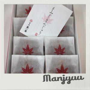 IMG 2579 300x300 - もみじ饅頭☆藤い屋 宮島本店