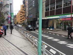 IMG 3339 300x225 - ☆メンズヘアサロンフリリへのアクセス☆ ~JR新宿南口編~