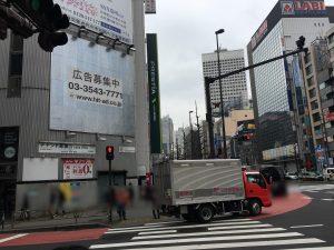 IMG 3341 300x225 - ☆メンズヘアサロンフリリへのアクセス☆ ~JR新宿南口編~