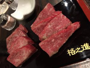 "IMG 6628 300x225 - 熟成肉""格之進R"" 代々木八幡。"