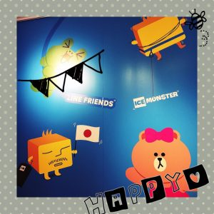IMG 7708 300x300 - LINEカフェ 〜ICE MONSTER〜