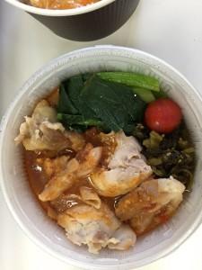 image 1 225x300 - タイ料理のカオマンガイ