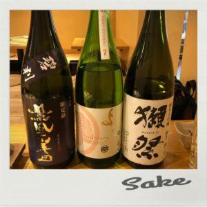11F382A3 3D45 40DF 8BE1 EC9DFF65516A 300x300 - 先日の日本酒