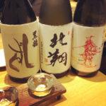 1B3EDF51 E981 44DE BF81 103668EFE3E3 150x150 - 日本酒たち