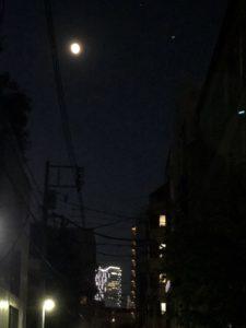 2F2B2F67 EB54 43AC 954D 05B20E9E3AA2 225x300 - 渋谷スクランブルスクエア