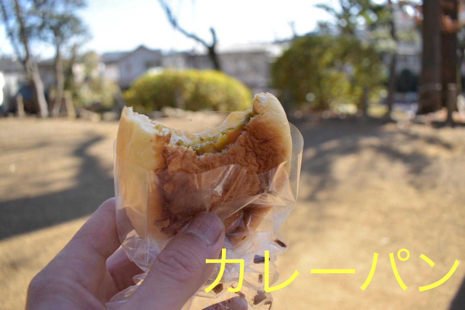 4A736BAC D111 459F A35F AE49A9CD6891 - 世田谷のパン@豪徳寺