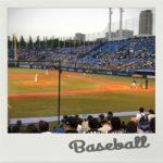 5665BDD3 2044 42C0 8259 85B2760825DC 150x150 - U-18 SAMURAI JAPAN@神宮球場