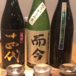 73B2CE27 1AF6 4A1D BD4E 5E97E6CBC8D5 150x150 - 日本酒たち