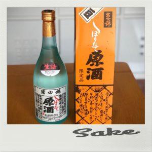 BC736020 CC5E 4991 91E9 81C39DDA3FDC 300x300 - 富士錦☆日本酒