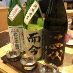 E43D5E9B E110 427E 9503 DEA65C3197BE 150x150 - 日本酒たち