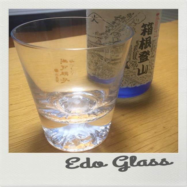 IMG 2692 - 富士山グラス