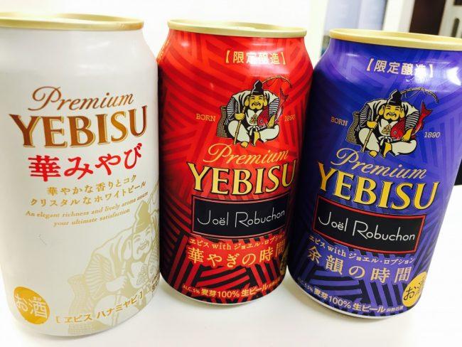 IMG 3401 - ビール