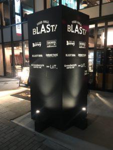 IMG 5537 225x300 - FOOD HALL BLAST TOKYO