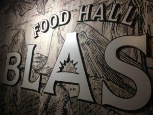 IMG 5539 300x225 - FOOD HALL BLAST TOKYO