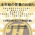 cf2bec2c940a16b4514e4d5551160052 1 150x150 - 東京スカイツリー