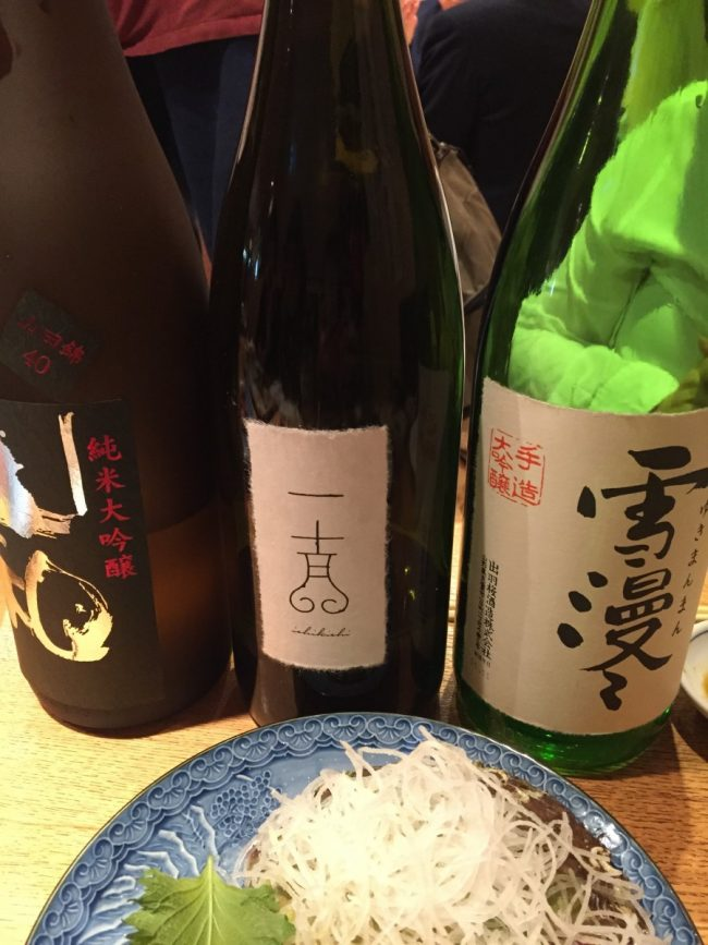 sake - フリリスタッフと新宿の三是にて